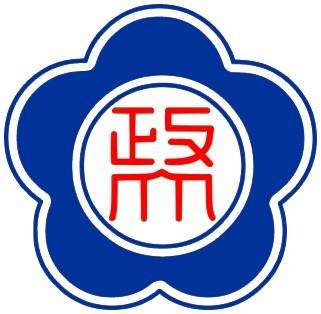 NATIONAL CHENG CHI UNIVERSITY