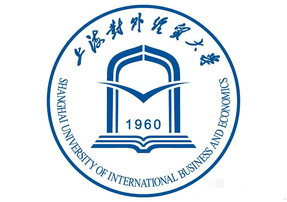 SHANGHAI UNIVERSITY OF INTERNATIONAL BUSINESS & ECONOMICS
